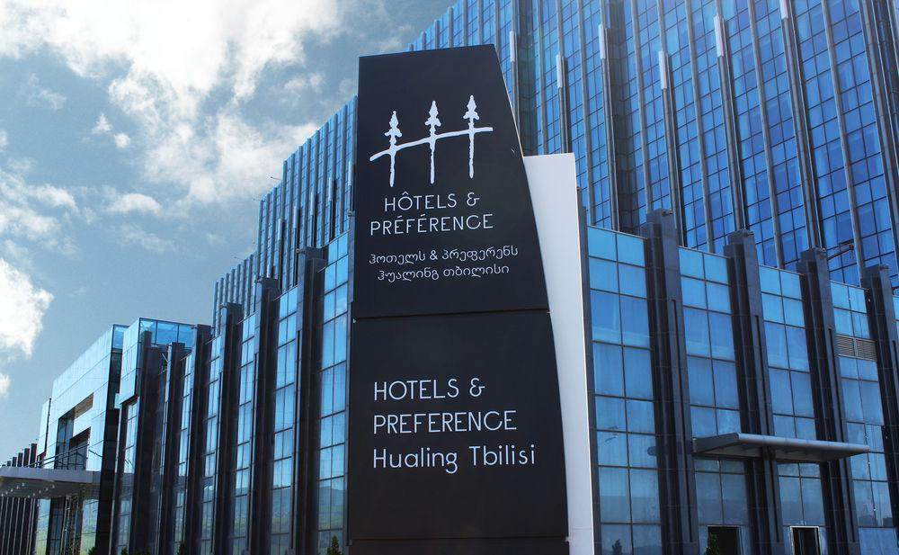Image result for hotels & preference hualing tbilisi