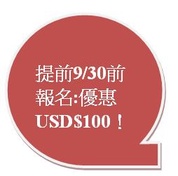 Flowchart: Sequential Access Storage:   提前8/31前報名:優惠USD$200!