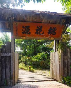 【清境觀光巴士】清境鄉村城堡‧青青草原+合歡山日出2日